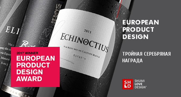 1st European Product Design Award