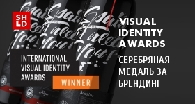 Visual Identity Awards