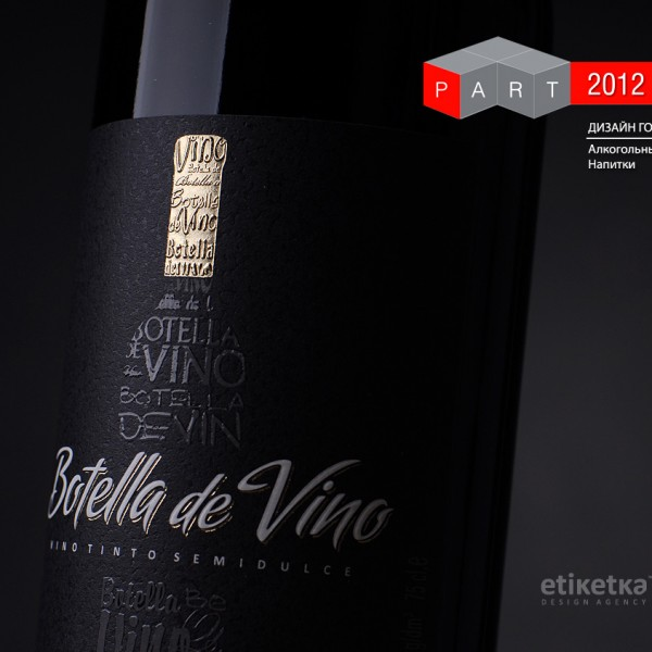 SATIR CLUB / Botella de vino