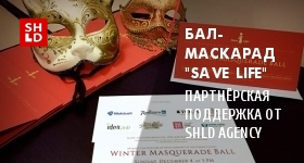Winter Masquarade Ball - Save Life